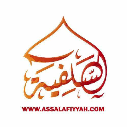 assalafiyyah.com's avatar