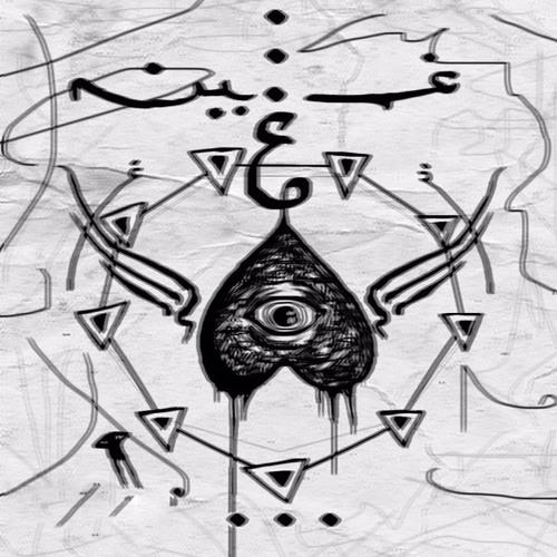 غين's avatar