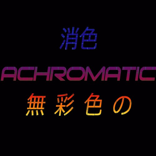 Achromatic's avatar