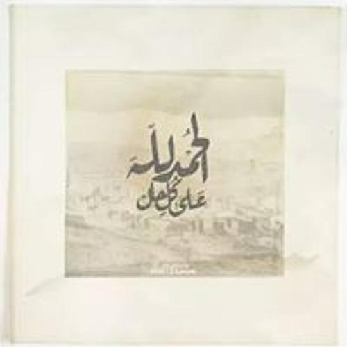 Maryam Ahmad's avatar