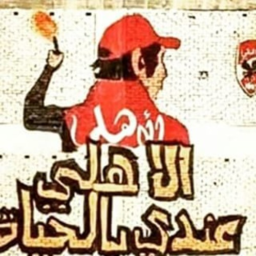 A. Ezzat's avatar