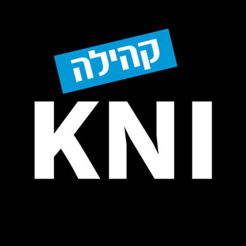 Kehila News Israel's avatar