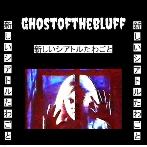 ghostofthebluff's avatar