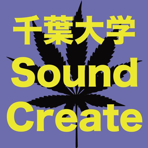 soundcreate2016's avatar