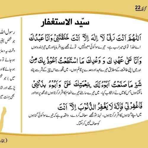 Quran With Translation's avatar