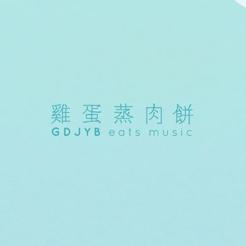 GDJYB's avatar