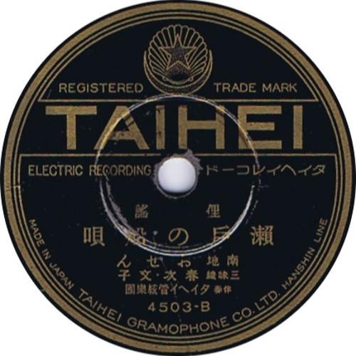 taihei's avatar