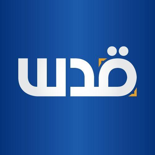 شبكة قدس الاخبارية|QudsN's avatar