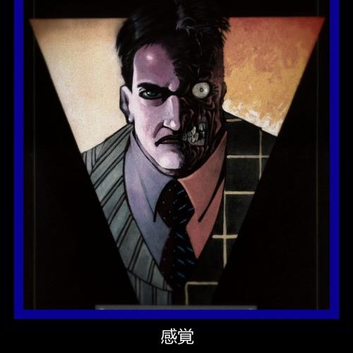 THE SENSE's avatar
