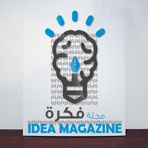 مجلة فكرة - idea magazine's avatar