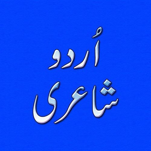 Urdu Poetry's avatar