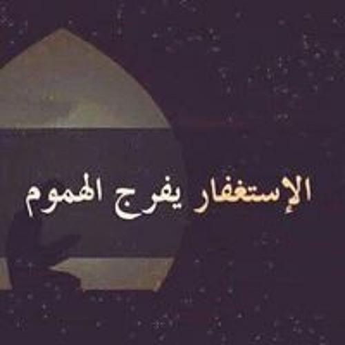 Dentist Wala'a Hassan's avatar