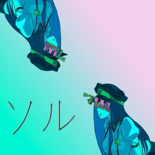 ソル's avatar