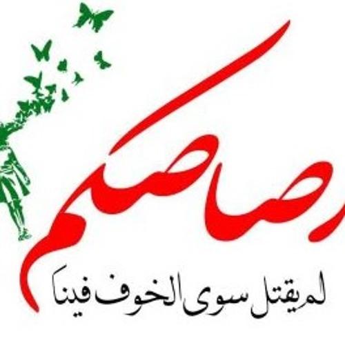 shaimaa mohmad's avatar