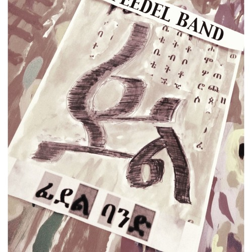 Feedel Band - Ethio Jazz's avatar