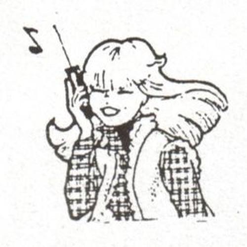 She Rocks!'s avatar