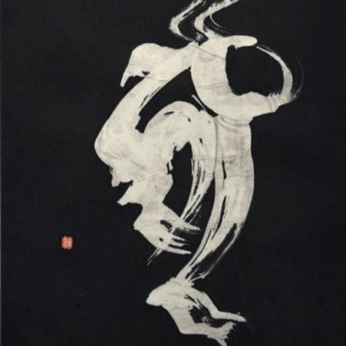 victor|pain's avatar