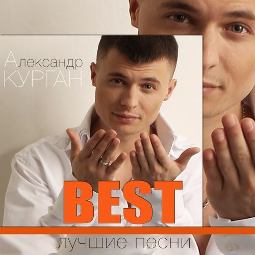 Alexandre Kurgan's avatar
