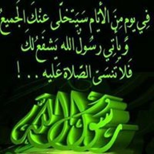 Abd Al Aziz Bousbaa's avatar