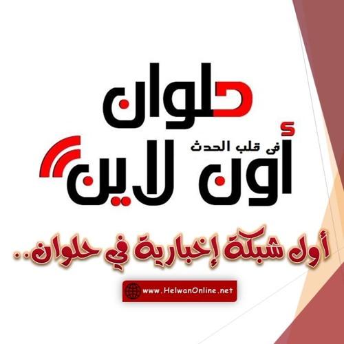 Helwan Online's avatar