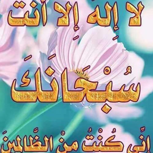 User 394447478's avatar