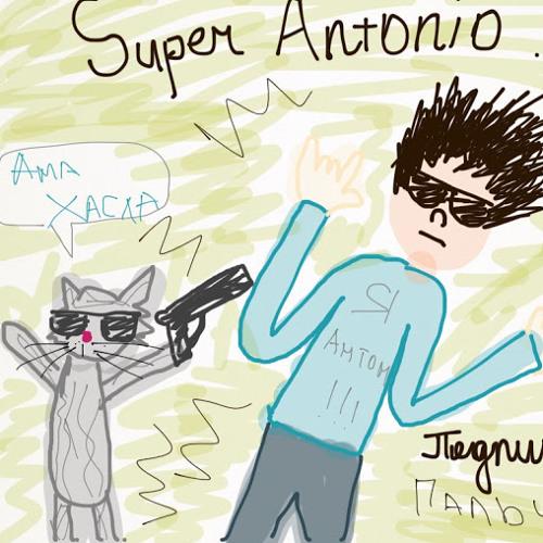 Antonio Superstar