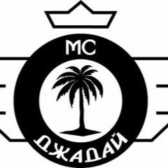 MC DJA