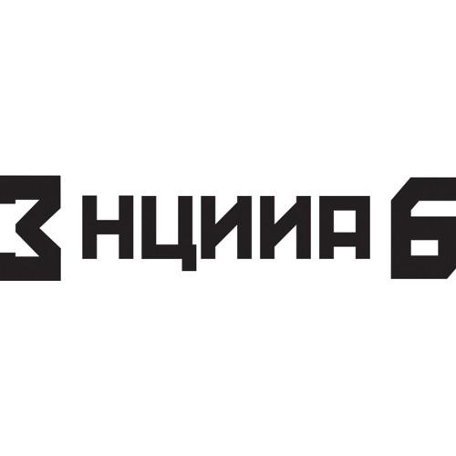 3Hunna6's avatar