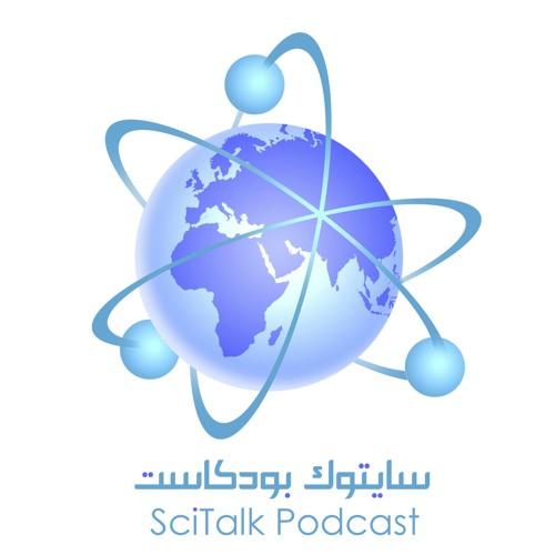 السايتوك بودكاست's avatar