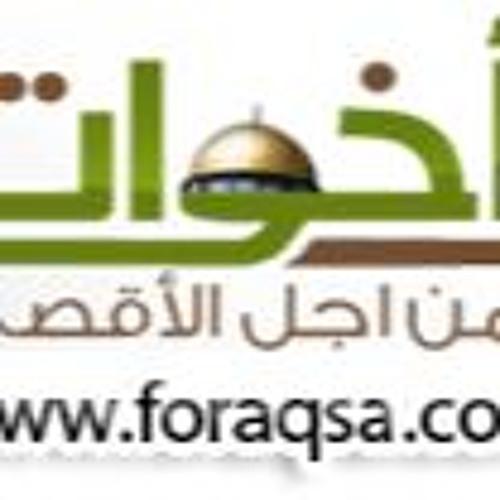 sisters4alaqsa's avatar