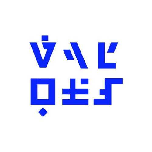 Valdes's avatar