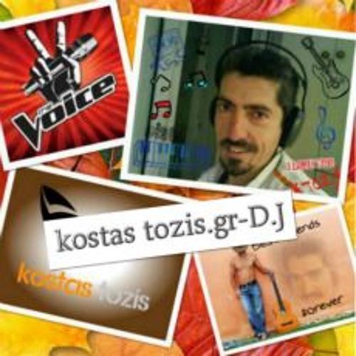 Kwstas Tozhss Skhnotheths's avatar
