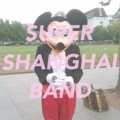 SUPER SHANGHAI BAND's avatar