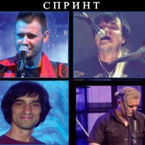 Група Спринт Bulgaria's avatar