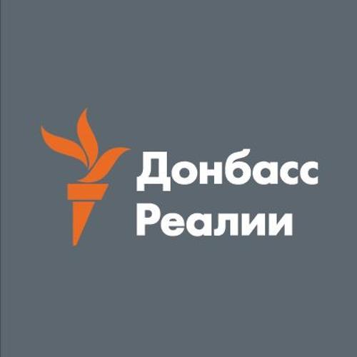 Война, театр, песни, бар: как функционирует культура в оккупированном Донецке