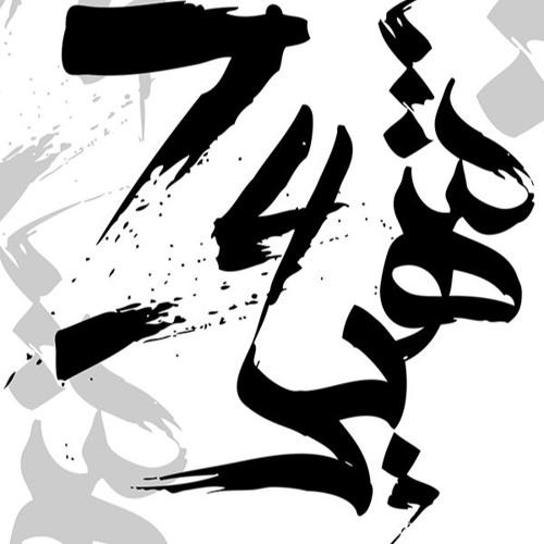 user817413049's avatar