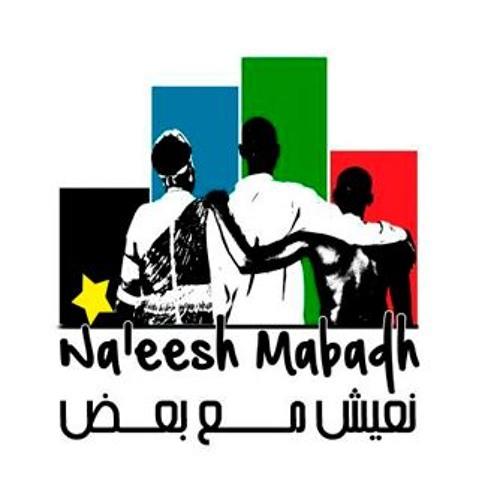 Naeesh Mabadh SS's avatar