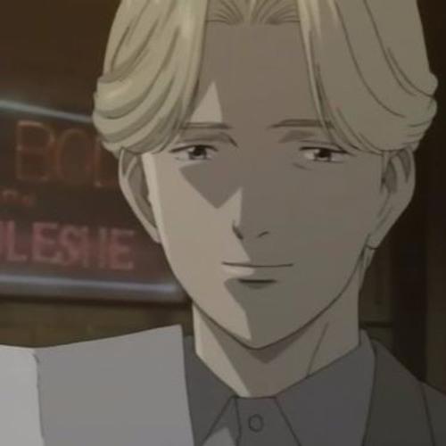 Azure Eller's avatar