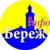 Info Berezhany