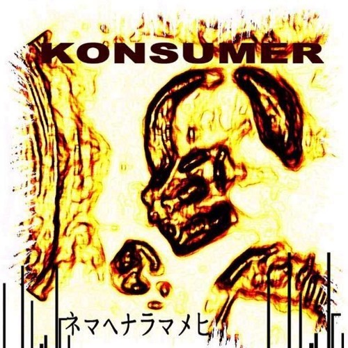 Konsumer A's avatar