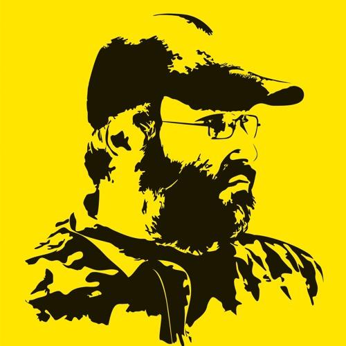 صوتيات المقاومة الإسلامية's avatar