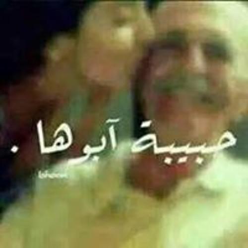 Maha Mohamed's avatar