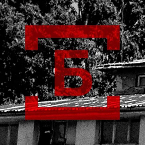 [бетон]'s avatar