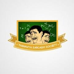 Thanawya Sarcasm Society