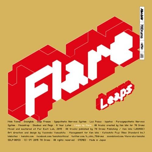 Flare's avatar