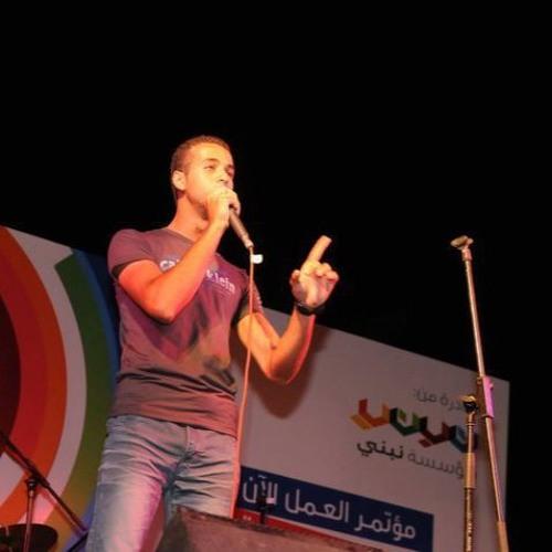 Islam Mohamed 43's avatar