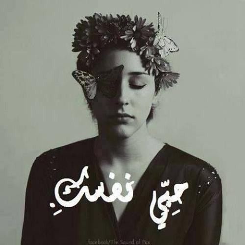 Heba Tourk's avatar