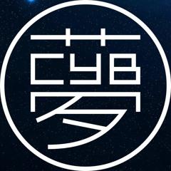 Cyber Dream Records