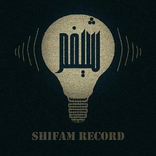 Shifam.Records's avatar