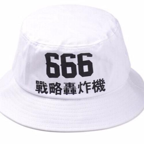 666 你他妈的婊子's avatar